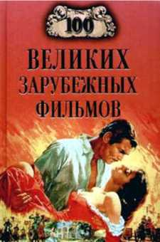 Порно русской мамы и сына сделает ваш вечер незабываемым