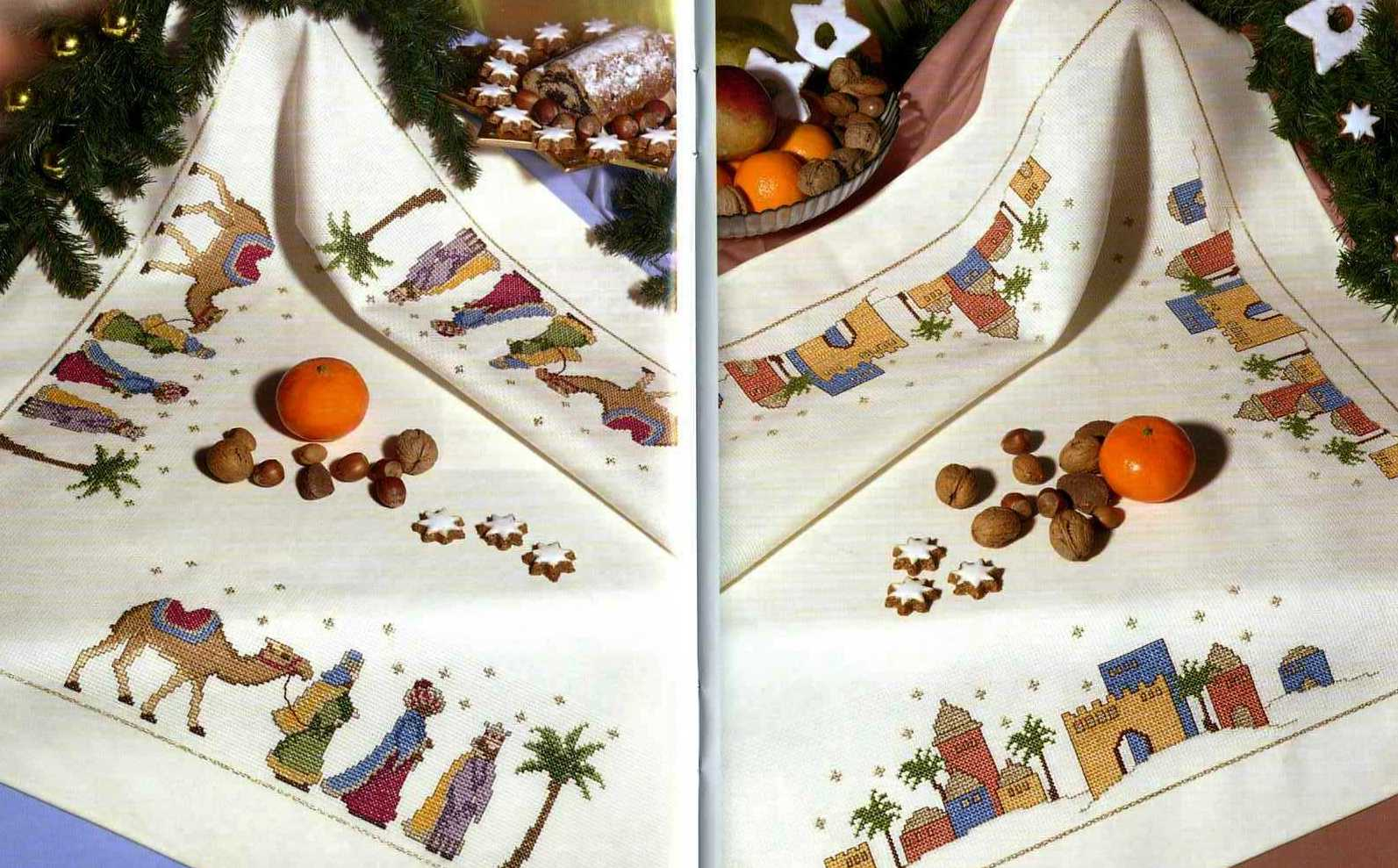Новогодняя салфетка для вышивки 484